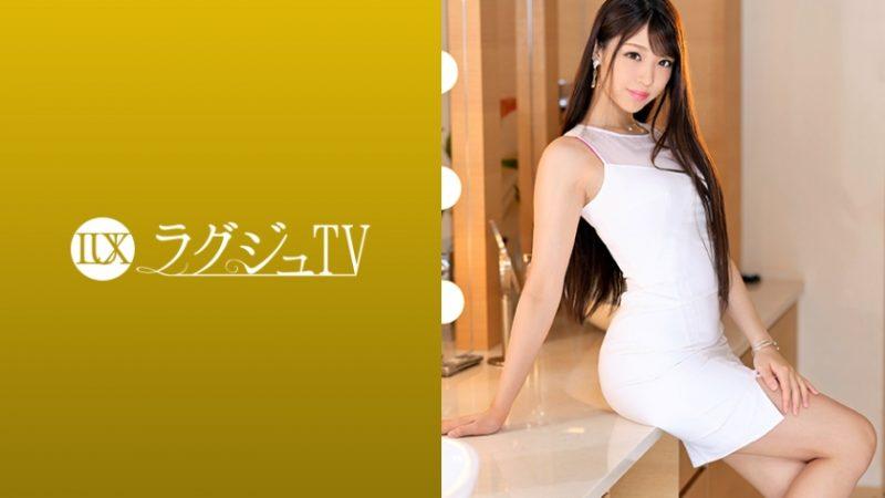 【ラグジュTV1257】