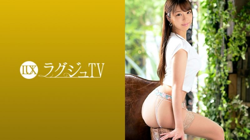 【ラグジュTV1326】