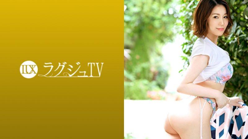 【ラグジュTV1328】