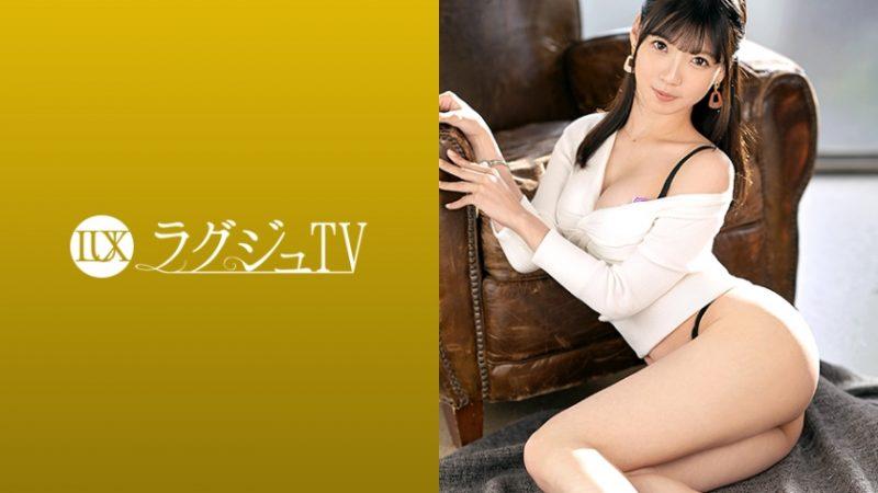 【ラグジュTV1335】