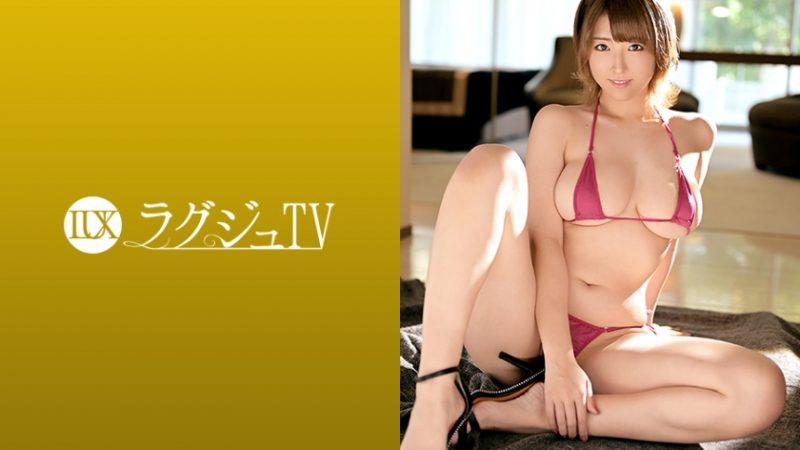 【ラグジュTV1349】